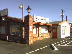 Vernie's Pizza