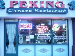 ‪Peking Chinese Restaurant‬