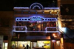 The Heights Bar and Grill