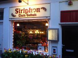 Siriphon