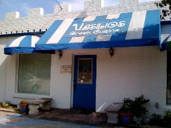 Vasilios Greek Cuisine