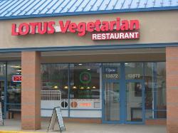 Lotus Vegetarian