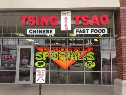 Tsing Tsao West
