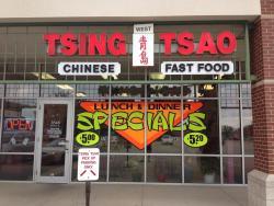 Tsing Tsao West