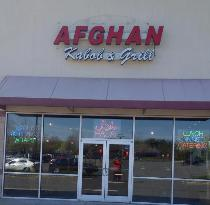 Afghan Kabob and Grill