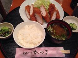 Tonkatsu Katsuki
