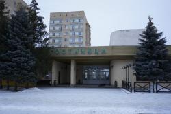Atommash Hotel