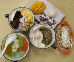 Tang Yuan Asian Desserts