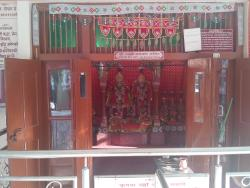 Gita Bhavan