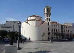 Museo De La Cofradia De La Esperanza