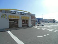 McDonald's Route 126 Naruto