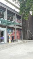 Eslite Taitung Story House