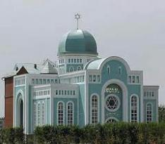 ‪Central Synagogue of Kazakhstan‬