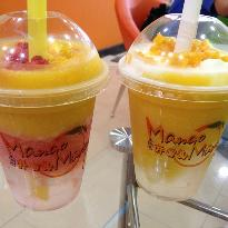 Mango Mango Dessert