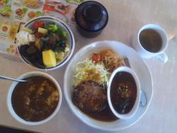 Ohashi Cafe Gusto Sagamiharatana
