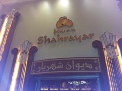 Diwan Shahrayar