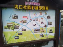 坑口社區彩繪村