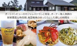 Umichu Style Amami