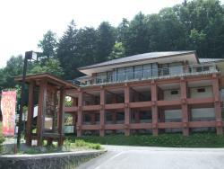 Kawamata Onsen