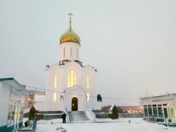 Church in Honor of the Holy New Martyrs and Confessors of Russia
