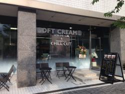 Chill Out & Soft Cream Hatake