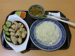 Rickys Chicken Rice