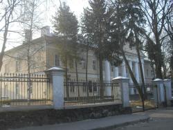 Rivne Regional Lore Museum