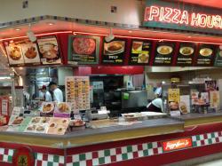 Pizza House Jr Aeon Naha-branch