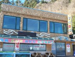 Hwanghae Sashimi Restaurant