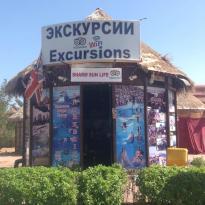 Sharm Sun Life Tours