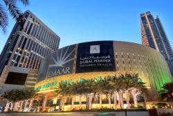 迪拜码头购物中心