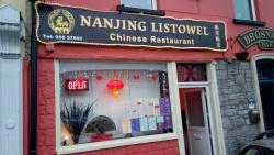 Nanjing Listowel Chinese Restaurant