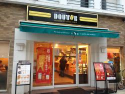 Doutor Coffee Shop Okinawa Makishi