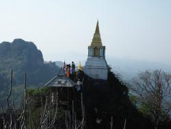 Wat Chaloem Phrakiat Phrachomklao Rachanuson
