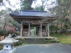 Myorakuji Temple