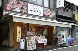 Tsukiji Kagurasushi New Wing