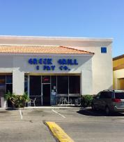 Greek Grill & Fry Co.
