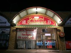 New Diamond Chinese Restaurant