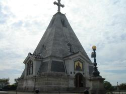 St.Nicolas Wondermaker Church-Memorial