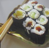 Sushi Kinta