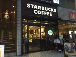 スターバックスコーヒー ホテルセントラーザ博多店