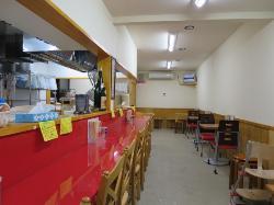 Nakama Ramen Shop