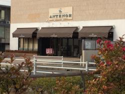 Antenor Nagakute