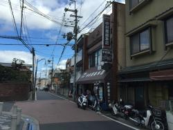 Nakamuraya Main Shop