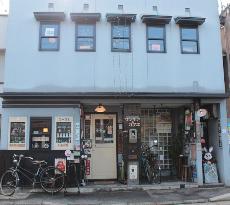 Wander Cafe