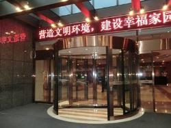 Hangzhouwan Grand Hotel