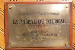 Kasbah du Toubkal front door