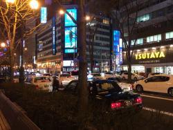函館蔦谷書店