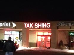 Tak Shing Chinese Restaurant