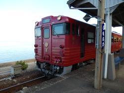 Iyonada Monogatari